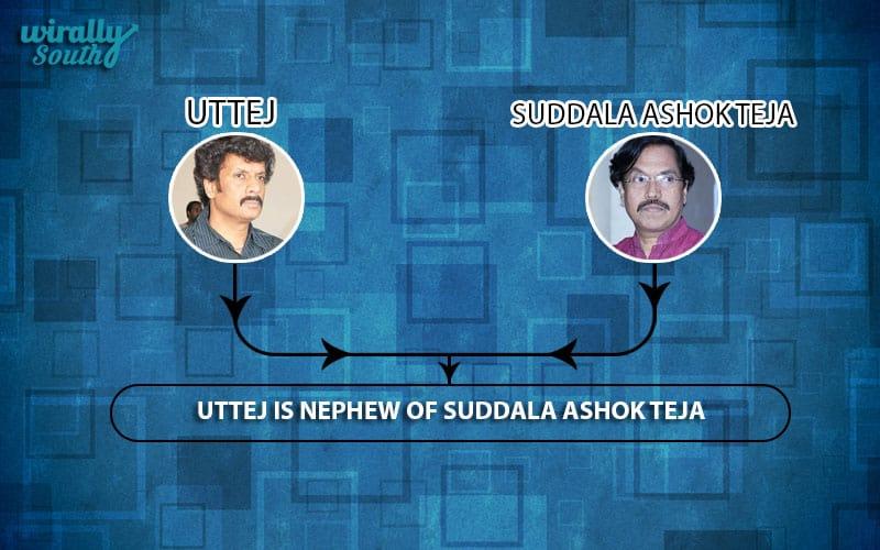 Uttej,Suddal Ashokteja