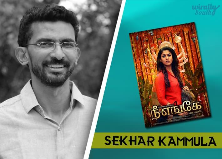 Shekar Kammula : Anamika-Telugu Directors
