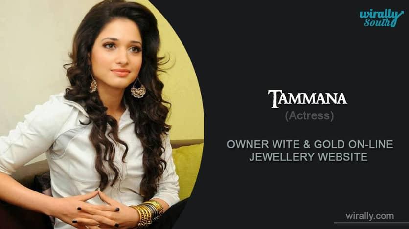 TAMMANA-Indian