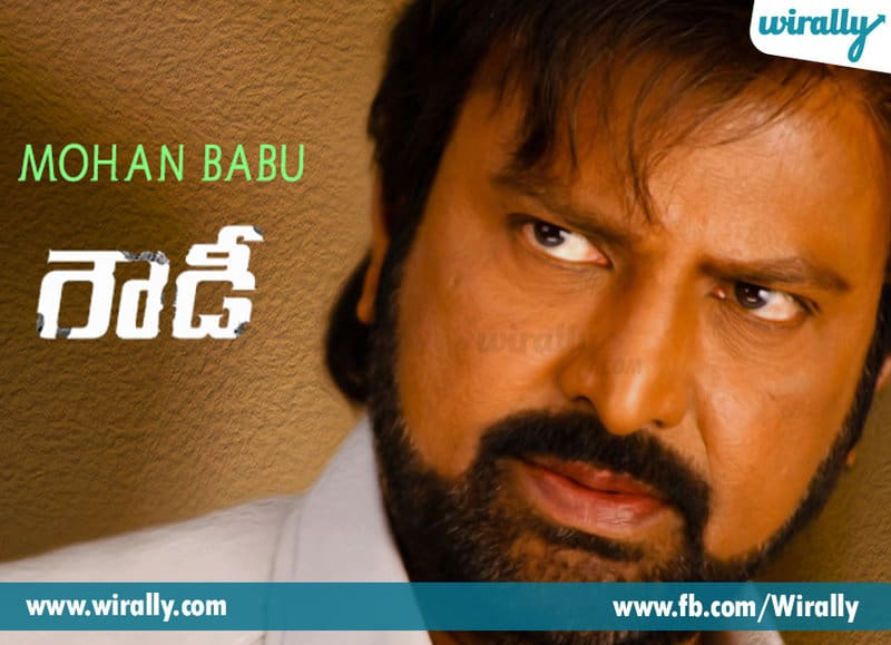 8 Movie Titles That Suit Our Telugu Producers