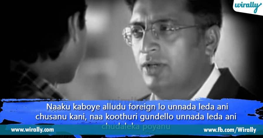 8 - Prakash Raj