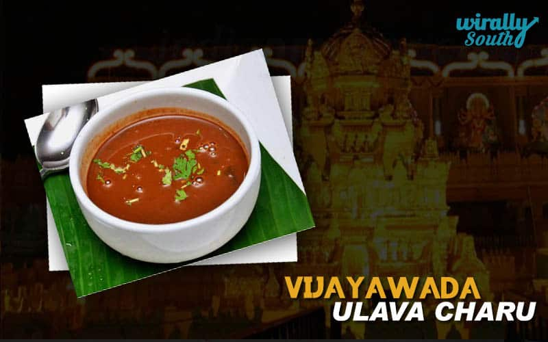 Vijayawada -- Ulava Charu