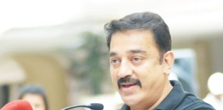 Kamal Haasan in Harvard University