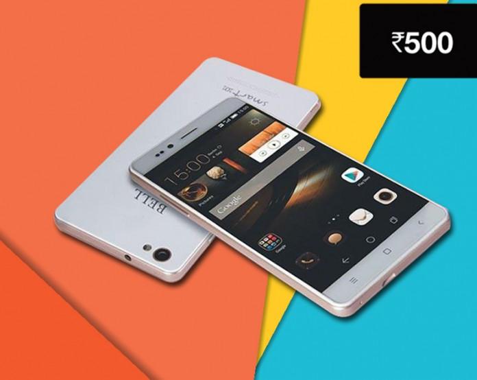 500-Smartphone
