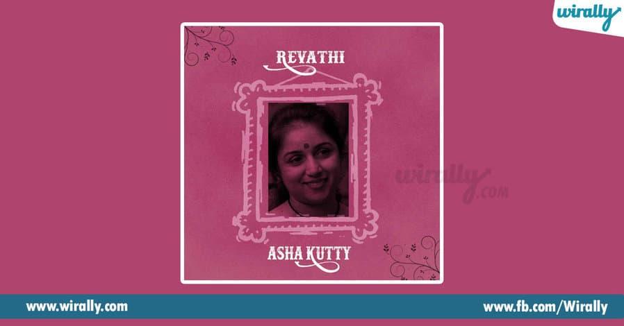 12 - Revathi