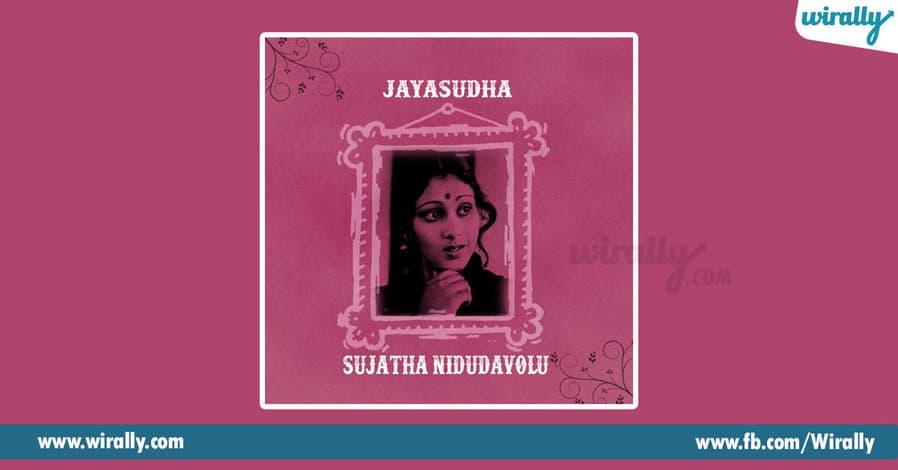 13 - jaya Sudha