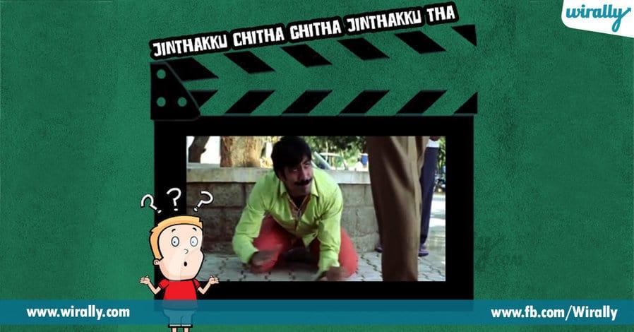 6 - Jnthaku Jitha