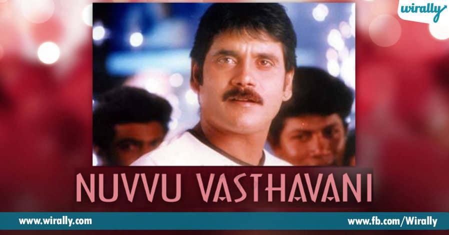 7 - Nuvvu Vasthavani