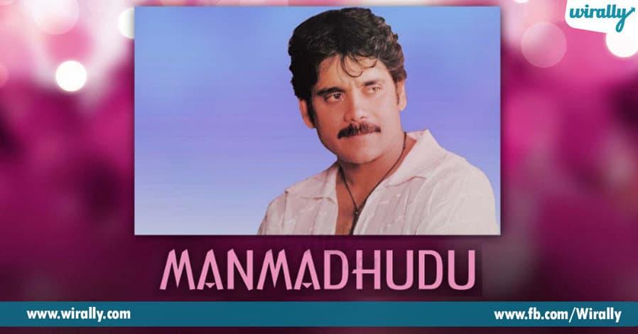 8 - manmaduthdu