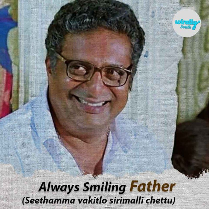 Always Smiling Father