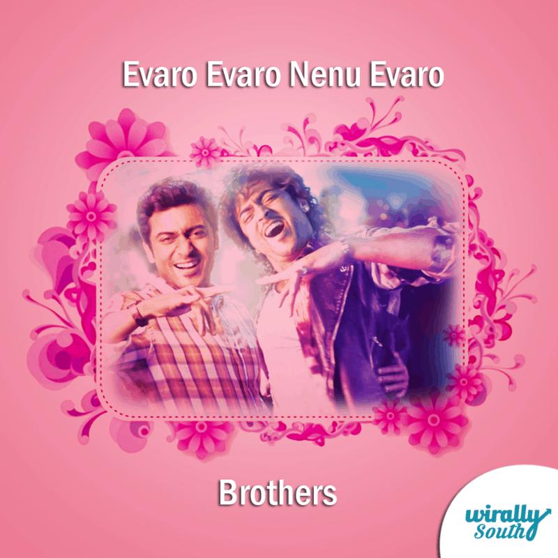 Brothers - Evaro Evaro Nenu Evaro