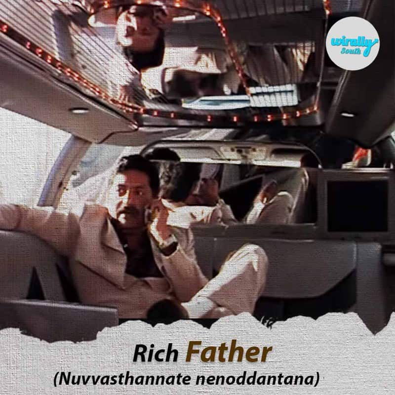 Rich Father