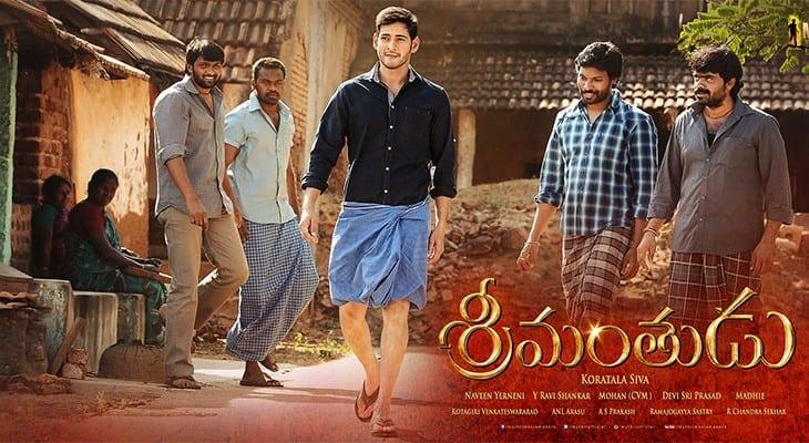 Srimanthudu-Movie-Latest-Poster