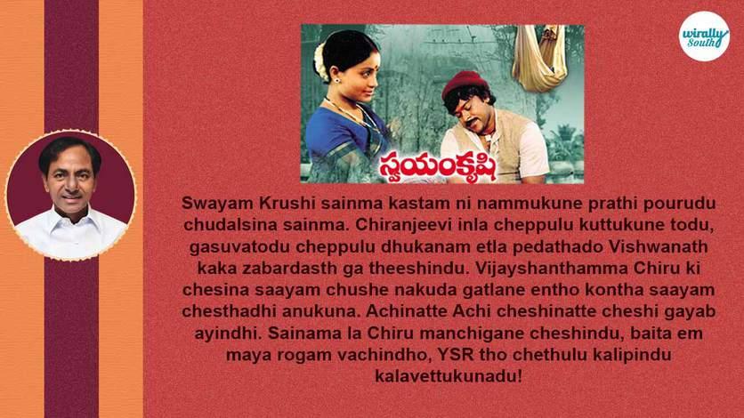 Swayam krushi1