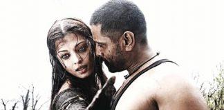 vikram,aishwarya rai,aishwarya rai images,vikram movies