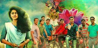 Premam,Premam movie images,