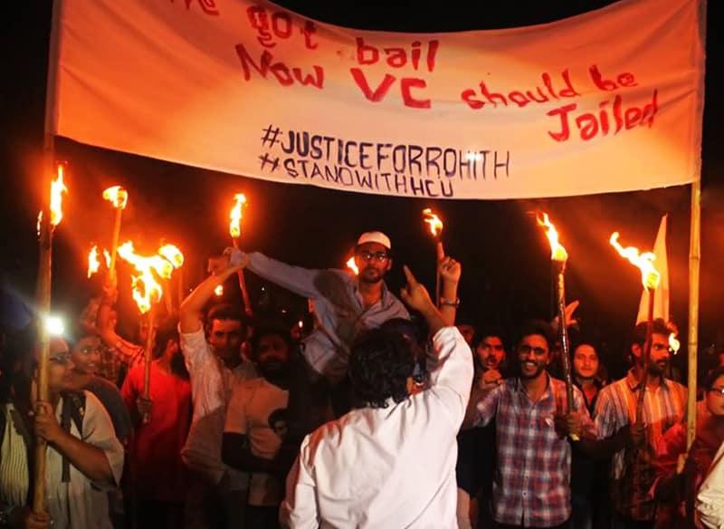 Jashn-E-Azadi,University Of Hyderabad,HCU Riots,
