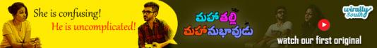 mahatalli banner (2)