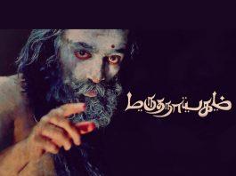 kamal hassan latest movie,upcoming movie of kamal hassankamal hassan in Marudhanayagam