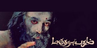 kamal hassan latest movie,upcoming movie of kamal hassankamal hassan in Marudhanayagam