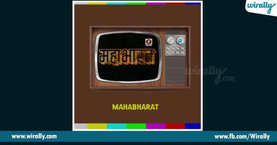 10 - mahabarat