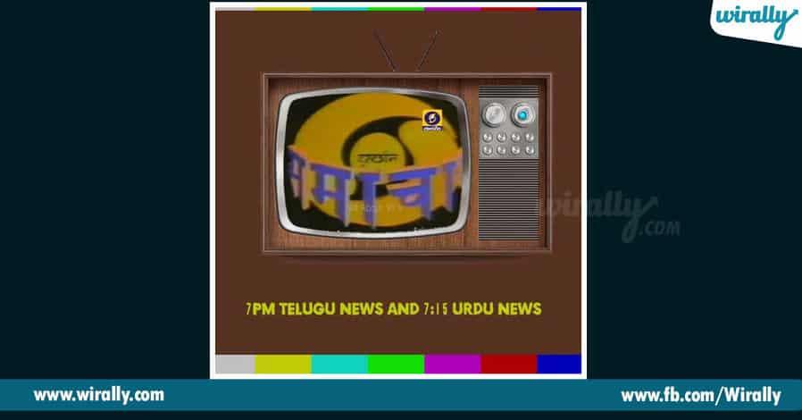 15 - news