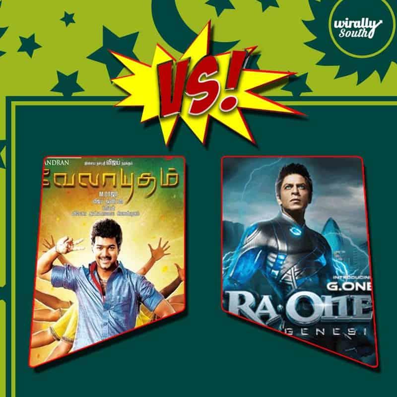 5 times VijayShah Rukh Khan1