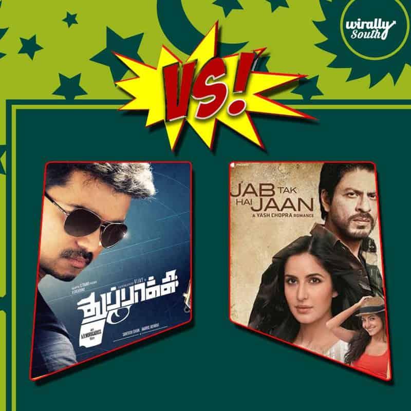 5 times VijayShah Rukh Khan2