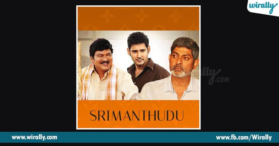 7 - srimanthudu