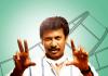 Samuthiraka movies,Samuthirakanini,Samuthirakaniimages,Samuthirakani best send Samuthirakani best movies,Samuthirakani best moments