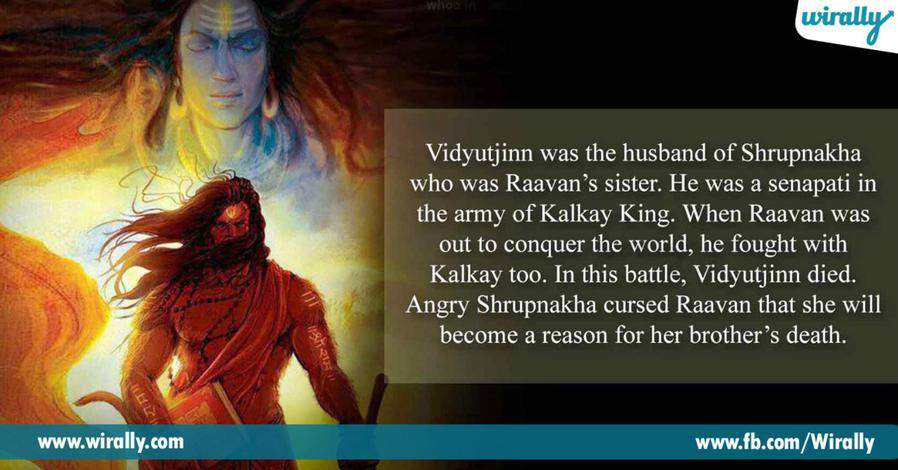 9 Amazing Facts About Ramayana