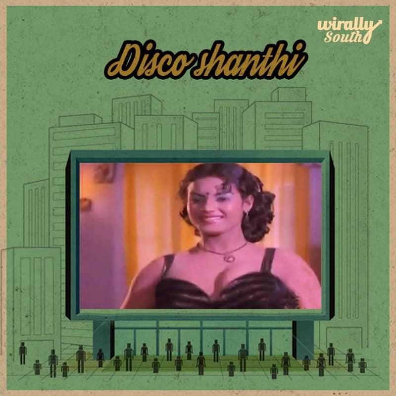 Disco shanthi