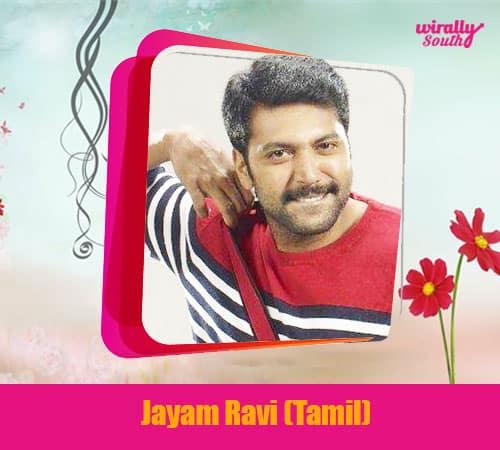 Jayam Ravi (Tamil)