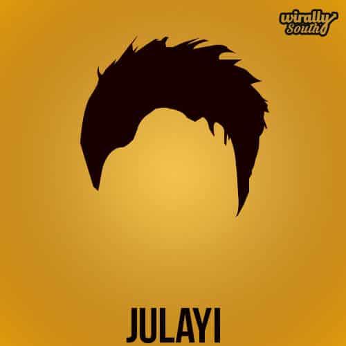 Julayi