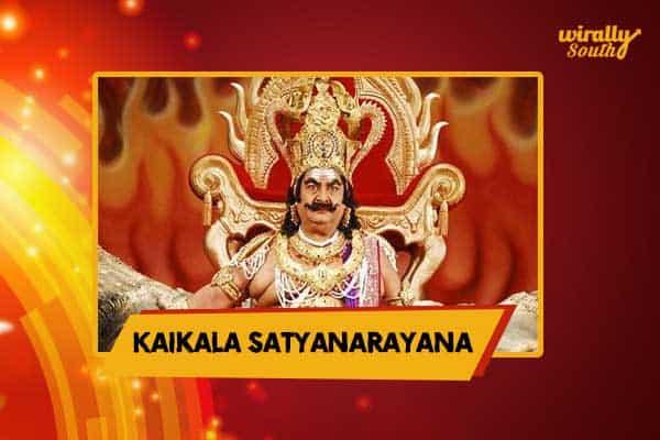 Kaikala Satyanarayana