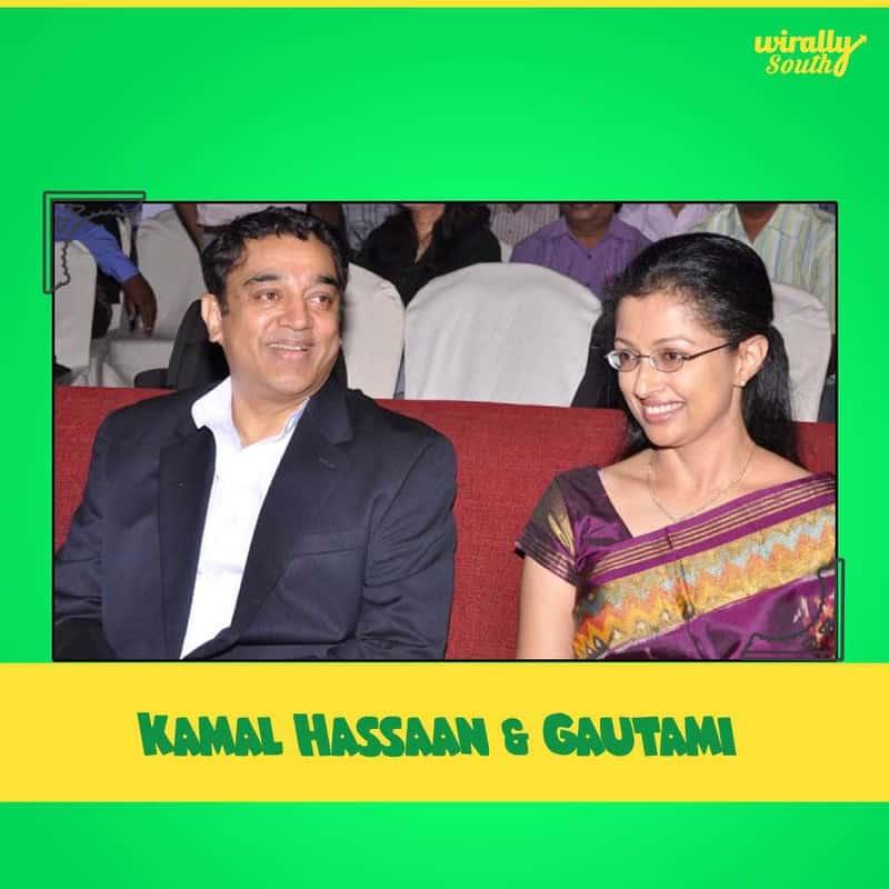 Kamal Hassaan And Gautami