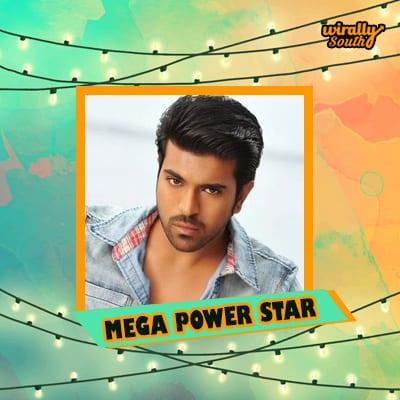 MEGA POWER STAR1