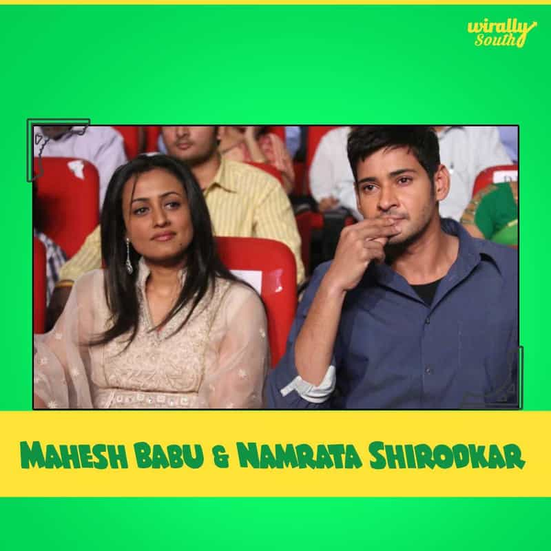 Mahesh Babu & Namrata Shirodkar