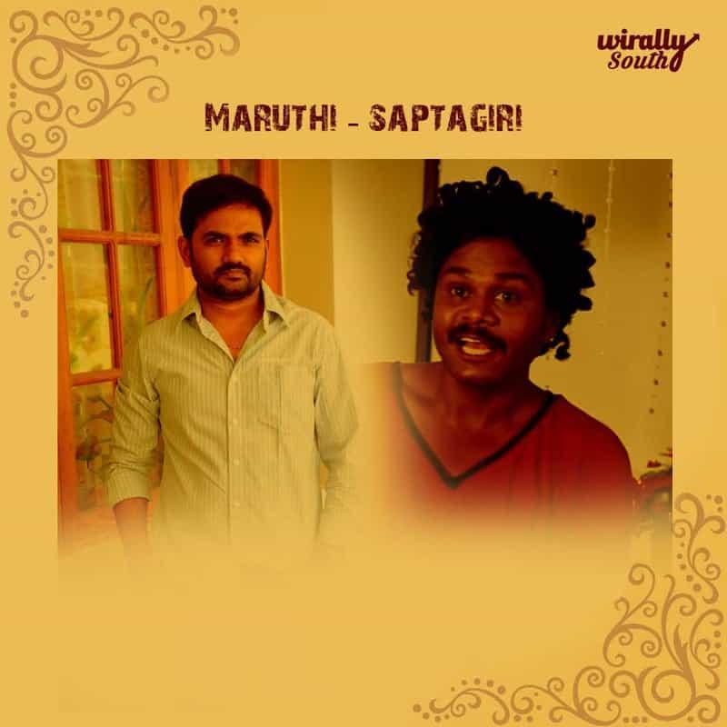 Maruthi - saptagiri