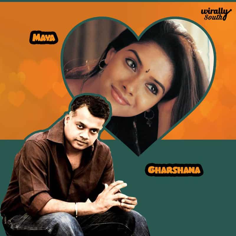 Maya - Gharshana