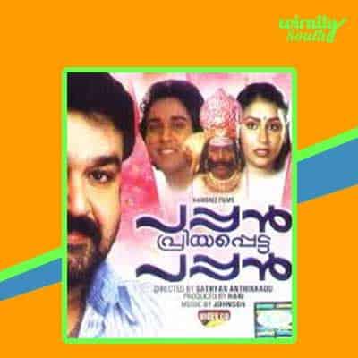 Mohanlal - Pappan Priyappetta Pappan