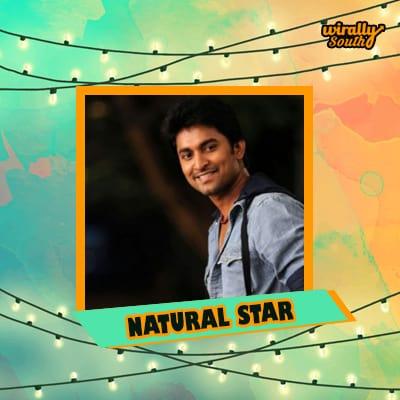 NATURAL STAR1