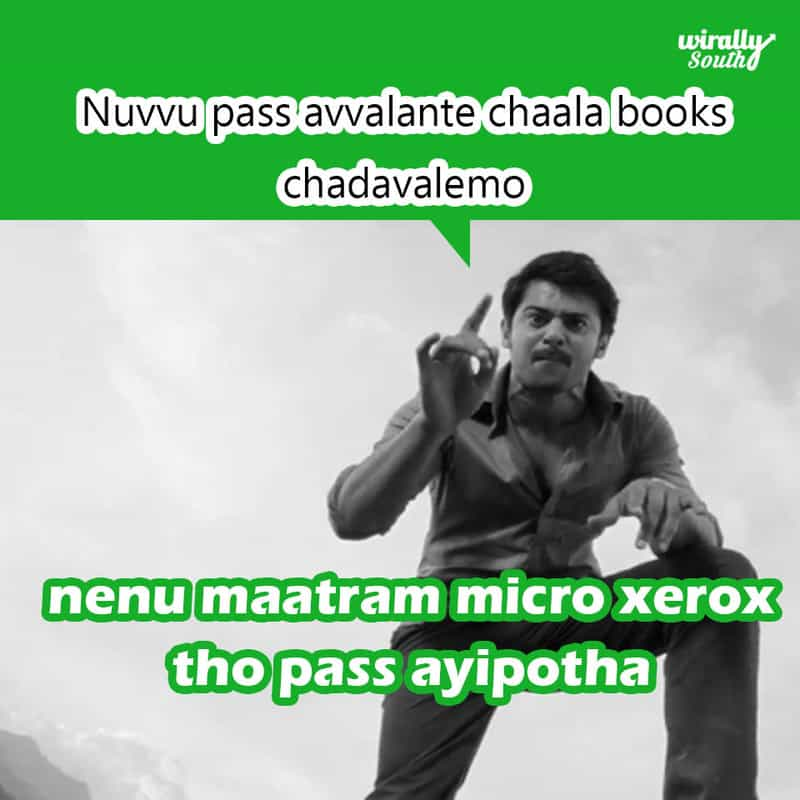 Nuvvu pass avvalante chaala books