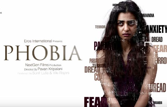 Phobia motion poster