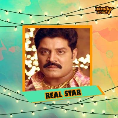 REAL STAR1