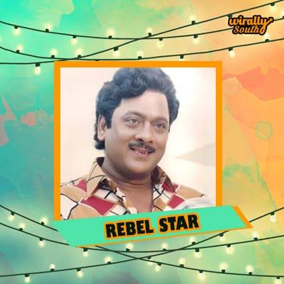 REBEL STAR1