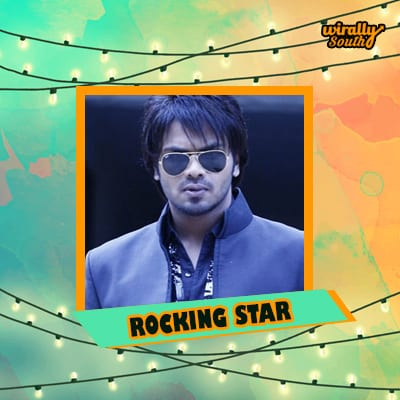 ROCKING STAR1