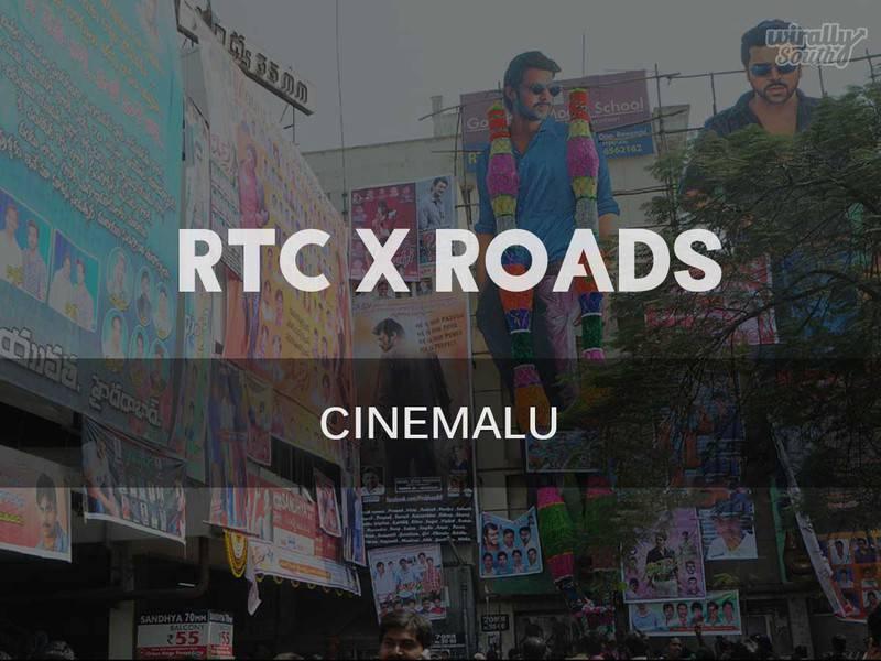 RTC x Roads