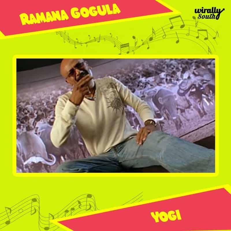 Ramana Gogula – Yogi