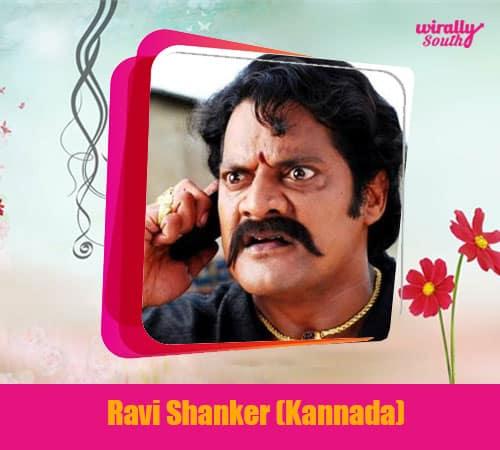 Ravi Shanker (Kannada)